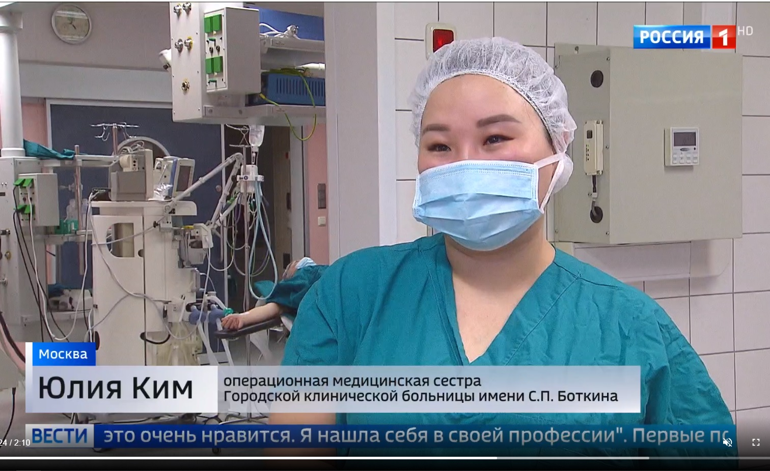 День операционной медсестры: репортаж из Боткинской больницы