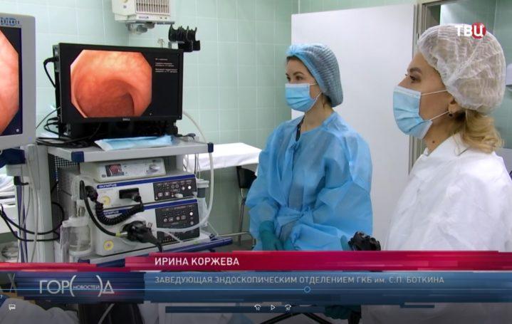Искусственный интеллект в эндоскопии начали тестировать в Боткинской больнице