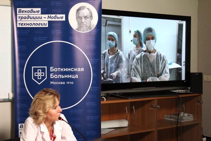 Первый московский форум по бронхологии 25-26 марта 2021 года. Боткинская больница ДЗМ и кафедра эндоскопии РМАНПО.