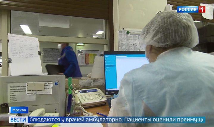 Боткинскую больницу подключили к ЕМИАС