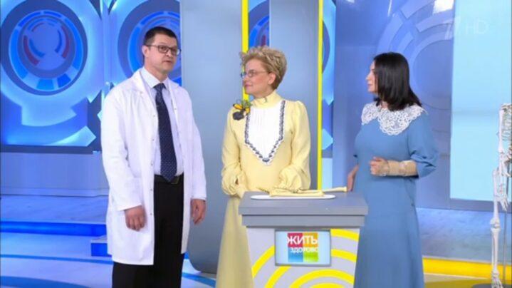Заведующий травматологическим отделением #27 С.В. Донченко провёл операцию Екатерине Стриженовой