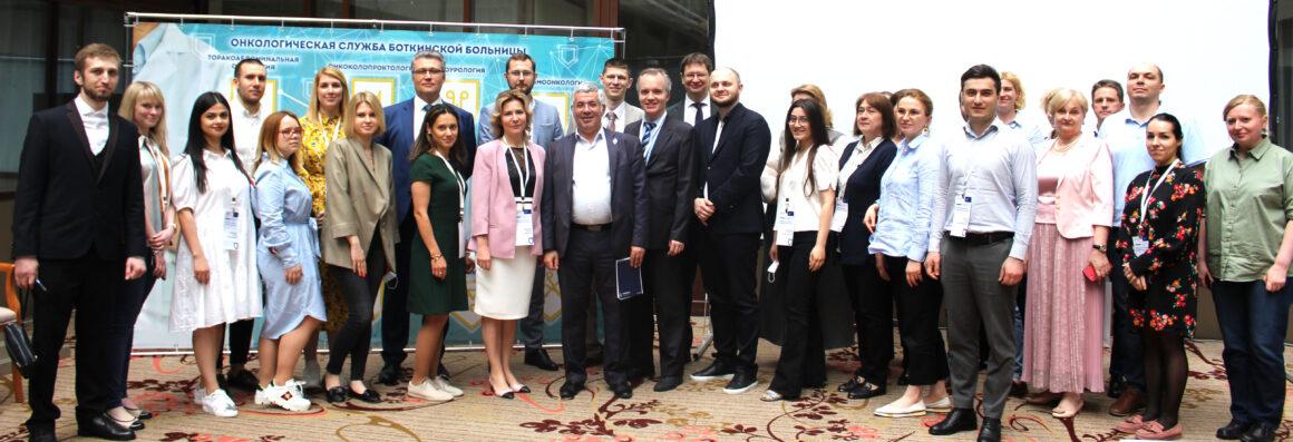 29 мая 2021 года. Конференция «Актуальные вопросы онкологии: рак лёгкого»