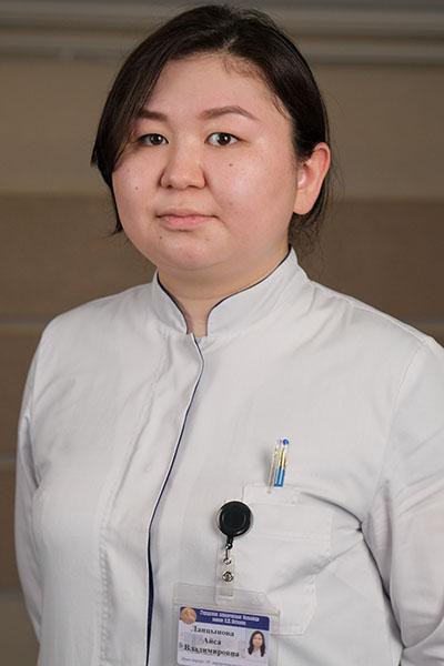 Ланцынова Айса Владимировна
