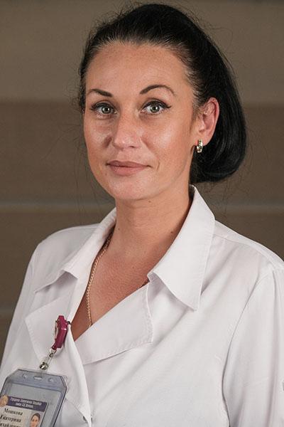 Мошкова Екатерина Михайловна