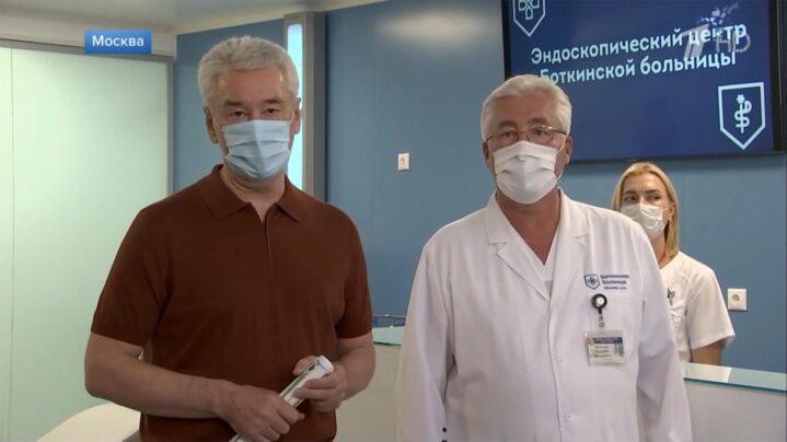 Сергей Собянин открыл в Боткинской больнице первый эндоскопический центр