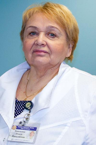 Яничкина Ольга Николаевна