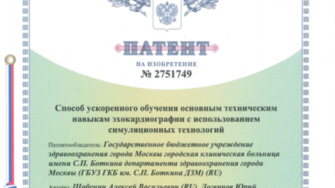 2021-08-13_11h02_41