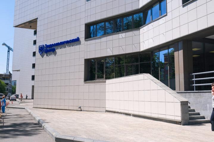 Эндоскопический центр Боткинской больницы. Главный вход.
