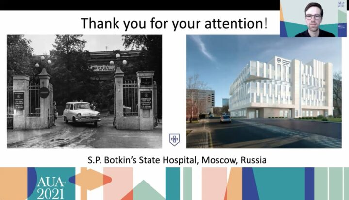 Урологи Боткинской больницы выступили с докладами на 116-й ежегодной конференции AUA 2021