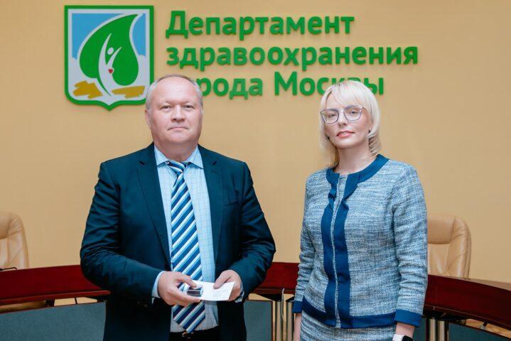 Специалисты Боткинской получили награды и звания Минздрава РФ и Правительства Москвы