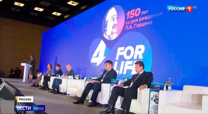 Хирурги Боткинской приняли участие в IV Международном форуме онкологии и радиологии For Life 2021