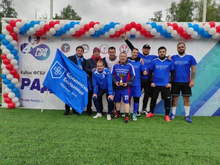 Корпоративная команда Боткинской больницы взяла бронзу в турнире по мини-футболу «Ради жизни-2021»