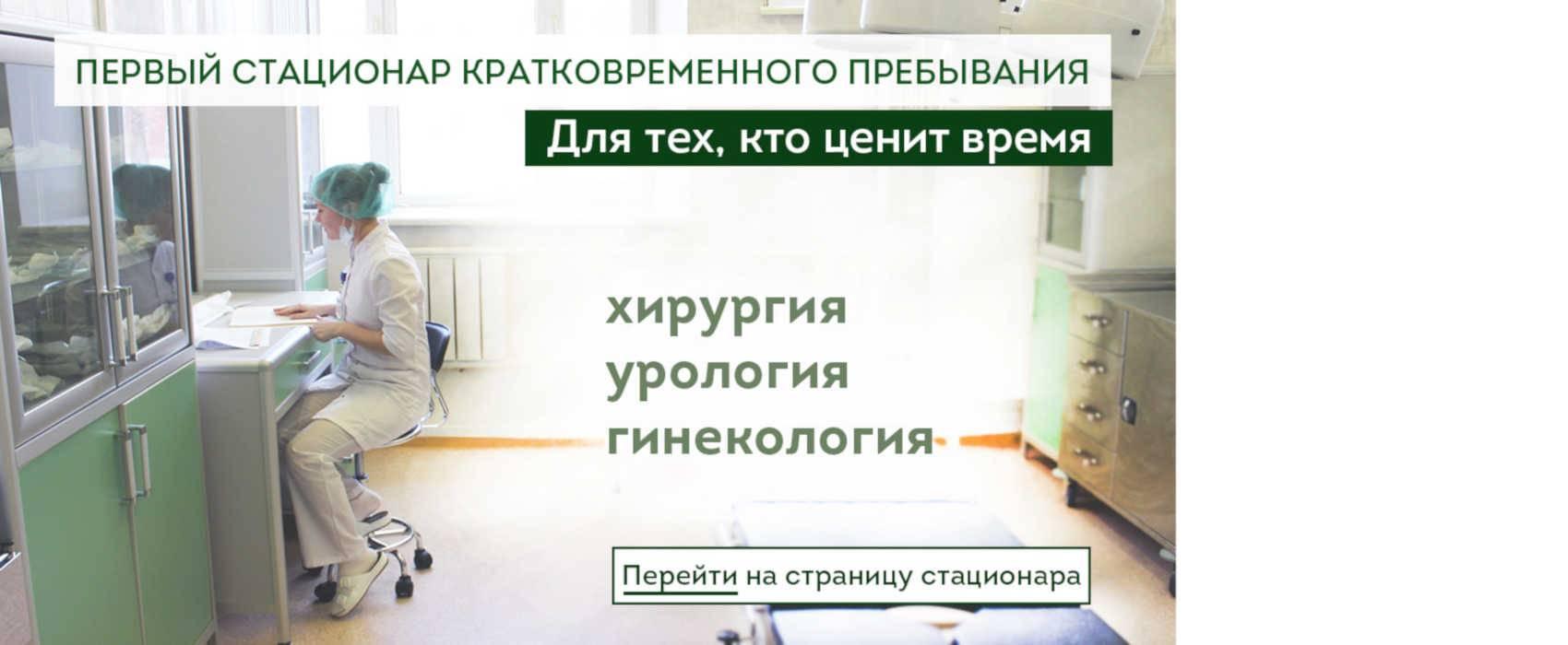 Схема боткинская больница москва фото 85